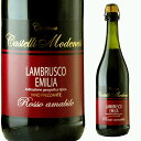カステッリ モデネージ ランブルスコ ロッソ 750ml【ワイン ギフト お酒 女性 スパークリングワイン 内祝い 新築祝い …