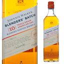 [限定][箱入] JW トリプルグレーン アメリカンオーク 10年 41度 700ml ジョニーウォーカー【ウィスキー ギフト お酒 …
