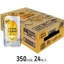[ケース] 角ハイボール サントリー 7度 350ml×24本 缶 ウイスキーハイボール1個口2ケースまで対応可。3ケース〜は追…