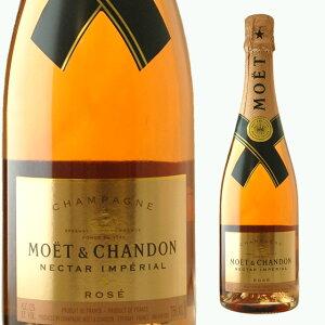 モエ・エ・シャンドン ネクター・アンペリアル・ロゼ 750ml 箱なし 【 シャンパン ロゼ お酒 モエエシャンドン シャンペン ワイン シャンパーニュ ロゼワイン スパークリング 結婚祝い ギフ