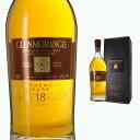 [ボックス入] グレンモーレンジ 18年 43度 700ml 【 ウィスキー スコッチウイスキー ギフト 洋酒 お酒 プレゼント 女…