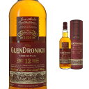 [円筒] グレンドロナック 12年 43度 700ml【 お酒 ギフト 女性 内祝い 誕生日プレゼント 酒 洋酒 ウィスキー ウイスキ…