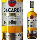 [大容量] バカルディ ゴールド 40度 1000ml 箱なし 【 お酒 プレゼント 内祝い ラム スピリッツ 洋酒 ラム酒 還暦祝い…
