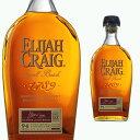 エライジャ・クレイグ スモールバッチ 47度 750ml 【 ウィスキー バーボン バーボンウイスキー ギフト 洋酒 お酒 プレ…