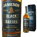 [箱入] ジェムソン ブラック バレル 40度 700ml アイリッシュ ウィスキー【 内祝い アイリッシュウイスキー 洋酒 お酒…