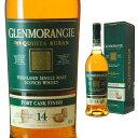 [箱入]グレンモーレンジ キンタルバン 14年 700ml【ウイスキー ウィスキー スコッチ スコッチウイスキー スコッチウィ…