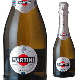 [ミニ] マルティーニ アスティ スプマンテ 375ml イタリア スパークリングワイン 箱なし 【ワイン スパークリング 酒 お酒 洋酒 プレゼント 誕生日プレゼント 白ワイン 甘口 結婚祝い 内祝い ハロウィン ハロウイン パーティー】【ワインならリカオー】