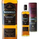 [箱入] ブッシュミルズ 16年 40度 700ml シングルモルト アイリッシュ ウイスキー 【 お酒 ギフト ウィスキー 洋酒 ア…