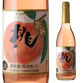 桃のワインスパークリング 600ml 箱なし スパークリング【ワインならリカオー】