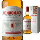 [箱入] ベンロマック 10年 700ml【 お祝いい ギフト お酒 酒 洋酒 父 結婚内祝い おしゃれ ウィスキー ウイスキー ス…