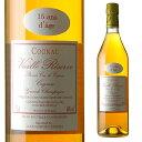 ポールジロー 15年 40度 700ml 正規品 箱なし コニャック グランシャンパーニュ ブランデー【 酒 お酒 洋酒 ギフト 内…