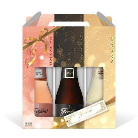 [ボックス入] フレシネ ベビー 200ml 3種セット カヴァ スパークリングワイン【 酒 お酒 洋酒 スパークリング ワイン わいん 結婚祝い 内祝い 結婚内祝い ギフト お祝い ホワイトデー 記念日 誕生日プレゼント お返し 就職祝い 】【ワインならリカオー】