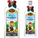 3-タンネン ドイツ キルシュヴァッサー 45度 700ml 【 ブランデー ギフト お酒 プレゼント 女性 酒 内祝い 新築祝い …