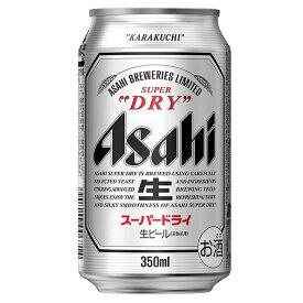 [ケース] アサヒ スーパードライ 350ml缶×24本1個口2ケースまで対応可。3ケース〜は追加料金がかかります。【 ギフト お酒 生ビール 缶ビール ビール アサヒスーパードライ アサヒビール プレゼント 内祝い お歳暮 御歳暮 お祝い 】【ワインならリカオー】
