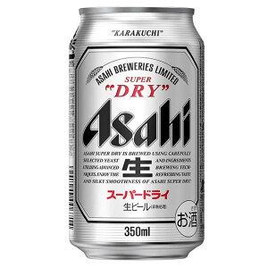 [ケース] アサヒ スーパードライ 350ml缶×24本1個口2ケースまで対応可。3ケース〜は追加料金がかかります。【 ギフト お酒 生ビール 缶ビール ビール アサヒスーパードライ 酒 アサヒビール