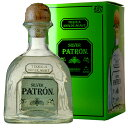 [箱入] パトロン シルバー 40度 750ml テキーラ スピリッツ メキシコ【 お酒 酒 洋酒 結婚祝い 内祝い 退職祝い 還暦…