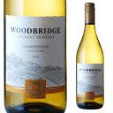 ロバート モンダヴィ ウッドブリッジ シャルドネ 750ml 箱なし 【ワイン お酒 プレゼント ギフト 白ワイン 祝い 白 洋…