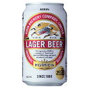 [ケース] キリン ラガー 350ml缶×24本 【 缶ビール ビール お酒 ギフト 1ケース キリンビール 誕生日プレゼント 内祝…