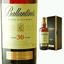 [ボックス入] バランタイン 30年40度 700ml【ウィスキー スコッチウイスキー 結婚祝い ギフト 洋酒 お酒 プレゼント …