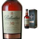 [箱不良][ボックス入] バランタイン 30年 40度 700ml 【 ウィスキー スコッチウイスキー 洋酒 お酒 酒 スコッチ ウイ…