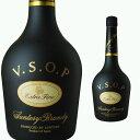 サントリー VSOP フロスティ40度 660ml 箱なし 【 ブランデー ギフト お酒 内祝い 洋酒 酒 お祝い ブランディー 還暦 …