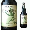 ヘルメス グリーンティ 25度 720ml 箱なし 【リキュール お酒 ギフト カクテル プレゼント 女性 内祝い 誕生日 グリー…