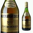 クロニエール ナポレオン 36度 700ml 【 ブランデー ギフト お酒 プレゼント 女性 酒 内祝い 誕生日 新築祝い フラン…