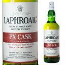 [大容量][円筒] ラフロイグ PXカスク48度 1000ml 【 お酒 アイラ ウィスキー ウイスキー スコッチウイスキー スコッチ…