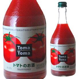 トマトのお酒 TomaToma 12度 500ml 甘味果実酒【 とまと トマト お酒 酒 果実酒 誕生日プレゼント 女性 内祝い プレゼント 誕生日 還暦祝い ギフト アルコール飲料 その他 サントリー 年末年始 】【ワインならリカオー】