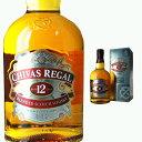 [正規][箱入] シーバスリーガル 12年 40度 700ml【 スコッチウイスキー お酒 洋酒 ギフト シーバス リーガル ウィスキ…