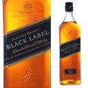 [大容量] JW ブラックラベル 黒 40度 1000ml ジョニーウォーカー【 ウィスキー スコッチウイスキー ギフト 洋酒 お酒 …