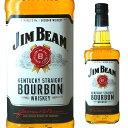 ジムビーム 40度 700ml【 ウィスキー バーボン バーボンウイスキー ギフト 洋酒 お酒 プレゼント 女性 内祝い 父 ウイ…