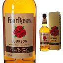[箱入] フォアローゼス 正規品 40度 700ml【 ウィスキー バーボン バーボンウイスキー ギフト 洋酒 お酒 ウイスキー …