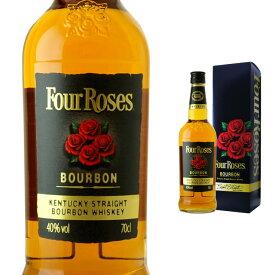 [箱入] フォアローゼス ブラック 40度 700ml 【 ウィスキー バーボン バーボンウイスキー ギフト 洋酒 お酒 誕生日プレゼント ウイスキー フォアローゼズ four roses 内祝い バーボンウィスキー 年末年始 手土産 新年 挨拶 】【ワインならリカオー】