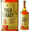 [大容量] ワイルドターキー 8年 50.5度 1000ml 1L 【 ウイスキー ウィスキー バーボン バーボンウイスキー ギフト 洋…