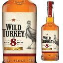 [大容量] ワイルドターキー 8年 50.5度 1000ml 1L 箱なし 【 ウイスキー ウィスキー バーボン バーボンウイスキー ギ…