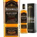[箱入]ブラック ブッシュ アイリッシュ ブッシュミルズ ウイスキー 40度 700ml 【 ウィスキー ギフト 洋酒 お酒 内祝…