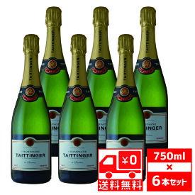 [送無][セット6] テタンジェ ブリュット レゼルブ 750ml 6本 箱なし シャンパン【酒 お酒 シャンパーニュ シャンペン スパークリング スパークリングワイン 誕生日 プレゼント 誕生日プレゼント ハロウィン ハロウイン パーティー】【ワインならリカオー】