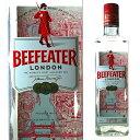 ビーフィーター 40度 700ml 【 結婚祝い お酒 ジン ギフト カクテル 酒 プレゼント 女性 内祝い 男性 スピリッツ 父 …