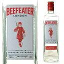 ビーフィーター 40度 700ml 箱なし 【 結婚祝い お酒 ジン カクテル 酒 プレゼント 内祝い 男性 スピリッツ 洋酒 退職…