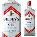 [送無][セット12] 旧 ギルビー ジン 37.5度 750ml×12本 スピリッツ ジン 送料無料【 カクテル お酒 酒 洋酒 ギフト …