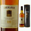 [円筒] アベラワー 10年 40度 700ml【 ウイスキー ウィスキー スコッチウイスキー ギフト 洋酒 お酒 内祝い スコッチ…
