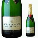 モエ・エ・シャンドン ブリュット アンペリアル 750ml【 シャンパン モエシャン ドン 白 ギフト モエエシャンドン お…