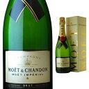 [箱入]モエ・エ・シャンドン ブリュット アンペリアル 750ml【シャンパン モエシャン ドン 白 ギフト モエエシャンド…