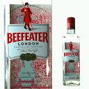 ビーフィーター 40度 700ml 【結婚祝い お酒 ジン ギフト カクテル 酒 プレゼント 女性 内祝い 男性 スピリッツ 誕生…