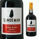 サンデマン ルビー ポート 19度 750ml ポートワイン 箱なし 【お酒 酒 プレゼント ギフト 辛口 ワイン 赤 赤ワイン 洋…