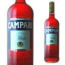 [大容量] カンパリ 25度 1000ml 箱なし 【リキュール お酒 ギフト カクテル 酒 プレゼント 内祝い 誕生日 業務用 洋酒…