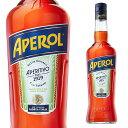 アペロール 11度 700ml リキュール 箱なし 【 お酒 酒 オレンジ イタリア 果実酒 食前酒 ギフト 誕生日 内祝い プレゼ…