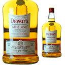 [大容量]デュワーズ ホワイトラベル 1750ml【 ウイスキー ウィスキー スコッチウイスキー 洋酒 ギフト お酒 スコッチ…
