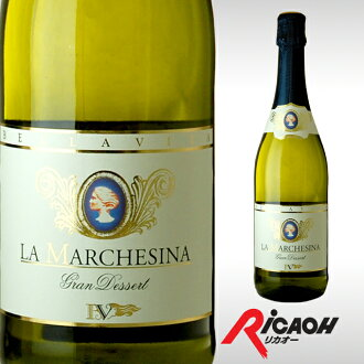 La marchesina Gran dessert 750 ml (wine gifts new year Christmas gift dinner men women boyfriend he her homecoming souvenir gift 内 祝 I retirement thank you birthday wedding gift sparkling wine Italy sweet sparkling wine Italy)